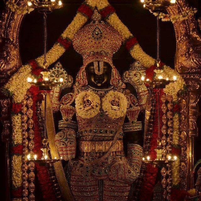 Srinivasa Gadyam Telugu Pdf