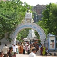 Kapila Theertham at Tirumala Hills