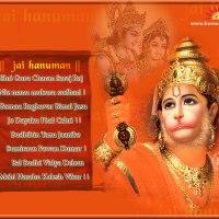 Secret Hanuman Raksha Mantra (हनुमान रक्षा मंत्र)
